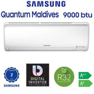 SAMSUNG QUANTUM MALDIVES 9000 BTU
